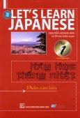 Hãy Học Tiếng Nhật (Tập 1) (Kèm 1 Đĩa VCD)