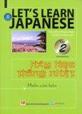 Hãy Học Tiếng Nhật (Tập 2) (Kèm 1 Đĩa VCD)