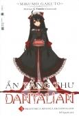 Ẩn Tàng Thư Dantalian - Tập 3 (Tặng Kèm Poster - Số Lượng Có Hạn)