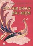 Tranh Truyện Dân Gian Việt Nam - Con Chim Khách Màu Nhiệm