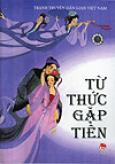 Tranh Truyện Dân Gian Việt Nam - Từ Thức Gặp Tiên