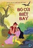 Tranh Truyện Dân Gian Việt Nam - Bó Củi Biết Bay