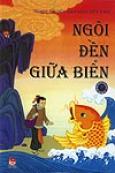 Tranh Truyện Dân Gian Việt Nam - Ngôi Đền Giữa Biển