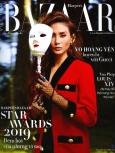Phong Cách - Harper's Bazaar (Tháng 11/2019)