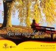 Gió Heo May Đã Về ( Sách Nói - CD)