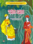 Tranh Truyện Dân Gian Việt Nam Song Ngữ - Tấm Cám