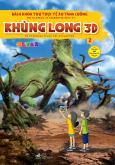 Bách Khoa Thư Thực Tế Ảo Tăng Cường - Khủng Long 3D (Tập 2)