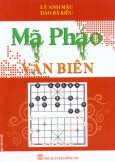 Mã Pháo Vân Biên