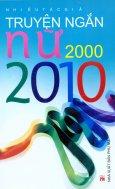 Truyện Ngắn Nữ 2000 - 2010