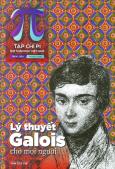 Tạp Chí Pi: Tập 4 - Số 6 (Tháng 6/2020)