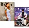 Phong Cách - Harper's Bazaar (Tháng 7/2020) (Bìa Ngẫu Nhiên)