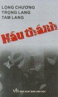 Hầu Thánh - Phóng Sự Việt Nam 1932 - 1945