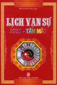 Lịch Vạn Sự 2011 - Tân Mão