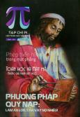 Tạp Chí Pi: Tập 1 - Số 1 (Tháng 1/2017)