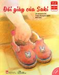 Ehon Kỹ Năng Sống - Đôi Giày Của Saki