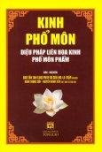 Kinh Phổ Môn - Diệu Pháp Liên Hoa Kinh Phổ Môn Phẩm