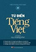Từ Điển Tiếng Việt - Chủ Biên GS. Hoàng Phê (Tái Bản 2019)