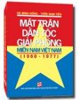 Mặt Trận Dân Tộc Giải Phóng Miền Nam Việt Nam (1960-1977)