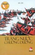Văn học Dành Cho Thiếu Nhi - Trăng Nước Chương Dương