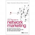 Mạng Lưới Kinh Doanh Đa Cấp - Your First Year In Network Marketing