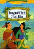 Kho Tàng Truyện Cổ Tích Việt Nam - Truyện Cổ Tích Thần Tiên (Bộ Túi Gồm 5 Cuốn)