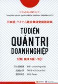 Từ Điển Quản Trị Doanh Nghiệp - Song Ngữ Nhật - Việt