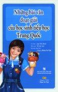 Những Bài Văn Đoạt Giải Của Học Sinh Tiểu Học Trung Quốc