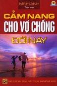 Cẩm Nang Cho Vợ Chồng Đời Nay
