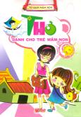 Thơ Dành Cho Trẻ Mầm Non - Tập 1 (Túi 6 Cuốn)