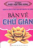 Tủ Sách Phật Học Ứng Dụng - Bàn Về Chữ Giận