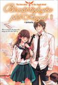 Bí Mật Tình Yêu Phố Angel - Tập 3