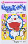 Doraemon - Chú Mèo Máy Đến Từ Tương Lai - Tập 30
