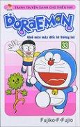 Doraemon - Chú Mèo Máy Đến Từ Tương Lai - Tập  33