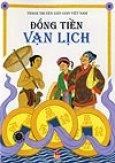 Tranh Truyện Dân Gian Việt Nam - Đồng Tiền Vạn Lịch