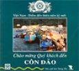 Chào Mừng Quý Khách Đến Với Phú Côn Đảo