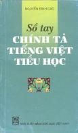 Sổ Tay Chính Tả Tiếng Việt Tiểu Học