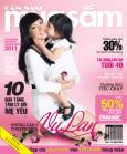 Cẩm Nang Mua Sắm - Số 228 (Tháng 8/2011)