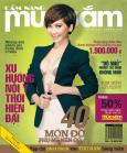 Cẩm Nang Mua Sắm - Số 230 (Tháng 8/2011)
