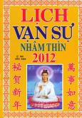 Lịch Vạn Sự Nhâm Thìn 2012