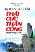 Đạo Gia Khí Công - Thái Cực Thần Công Thập Nhị Thức (Sách Kèm VCD)