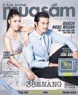 Cẩm Nang Mua Sắm - Số 234 (Tháng 9/2011)