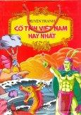Bộ Túi Truyện Tranh Cổ Tích Việt Nam Hay Nhất - Tập 1 (Túi 5 Cuốn)
