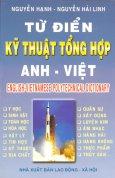 Từ Điển Kỹ Thuật Tổng Hợp Anh - Việt