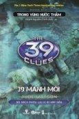 Bộ Sách Phiêu Lưu Kì Bí Hấp Dẫn - 39 Manh Mối: Trong Vùng Nước Thẳm