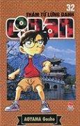 Thám Tử Lừng Danh Conan - Tập 32