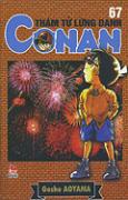 Thám Tử Lừng Danh Conan - Tập 67