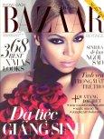 Phong Cách - Harper's Bazaar - Số Đặc Biệt Kèm Quà Tặng Đặc Biệt: DVD Của Siêu Mẫu Hà Anh + Nước Hoa Bỏ Túi + Ví Đựng Mỹ Phẩm Mini (Tháng 12-2011)