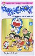 Doraemon - Chú Mèo Máy Đến Từ Tương Lai - Tập  41