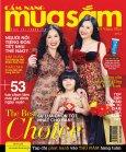 Cẩm Nang Mua Sắm Tết Nhâm Thìn - Số 249 (Tháng 01-2012)