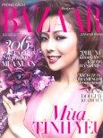 Phong Cách - Harper's Bazaar (Tháng 02-2012)